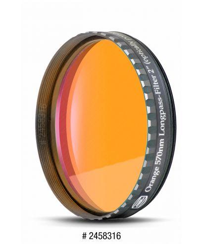 """Baader Filtro Arancio visuale da 2"""" (50.8mm). 570nm"""