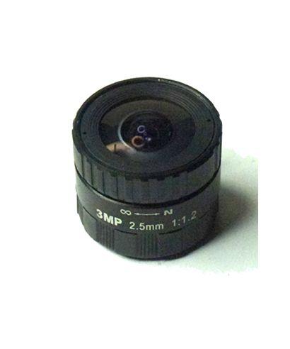 QHY obiettivo 1,55mm -- qhy155