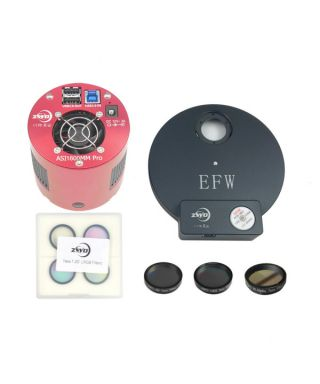 "ASI1600MMP-K1 -- ASI1600MM Pro EFW8*1.25(31mm)New 1.25"" LRGB1.25"" Ha SII OIII"